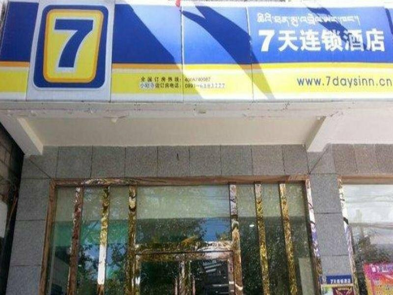 7 Days Inn Xining Dashizi Center Branch