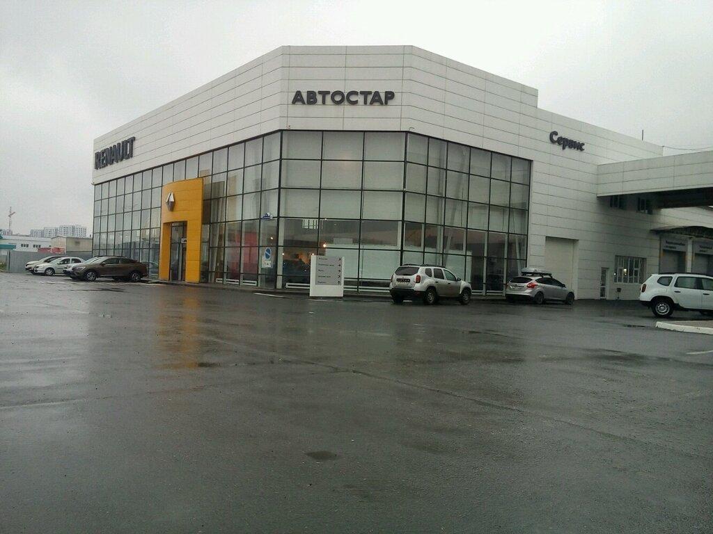 Автостар автосалон в москве как узнать при покупке авто в залоге она или нет