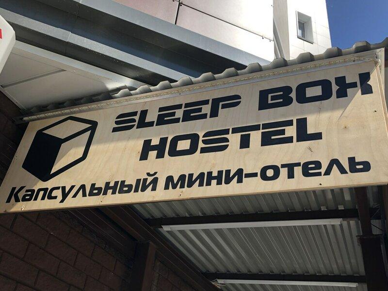 Sleep Box Hostel