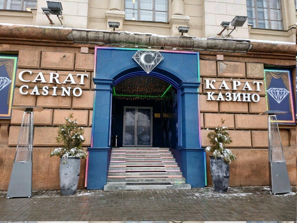 казино, игорный дом — Карат — Минск, фото №2