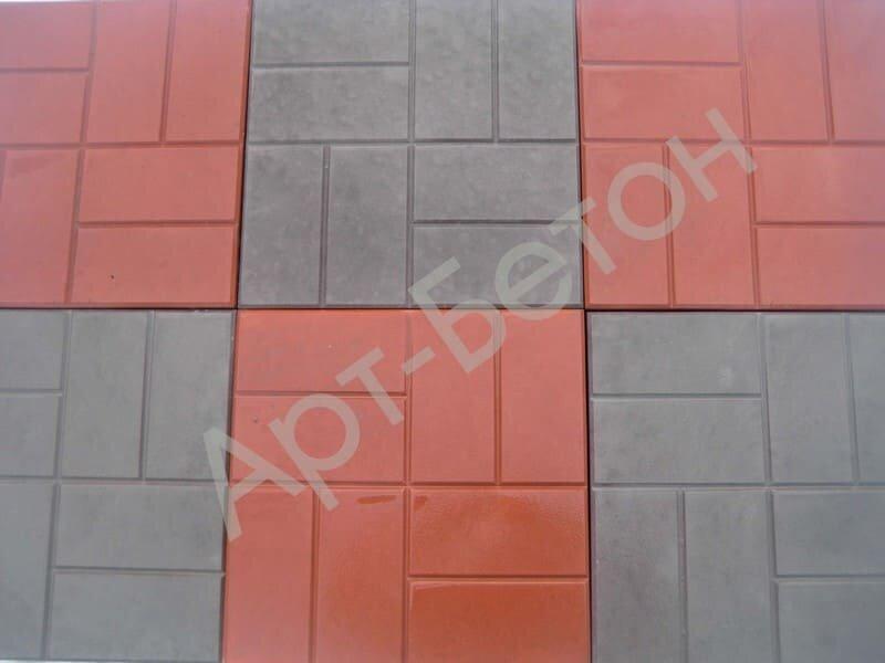 Арт бетон слуцк купить бетон на фундамент в новосибирске