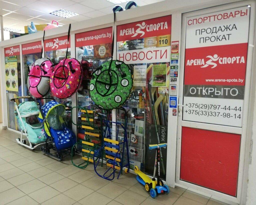 спортивный магазин — Арена спорта — Витебск, фото №1