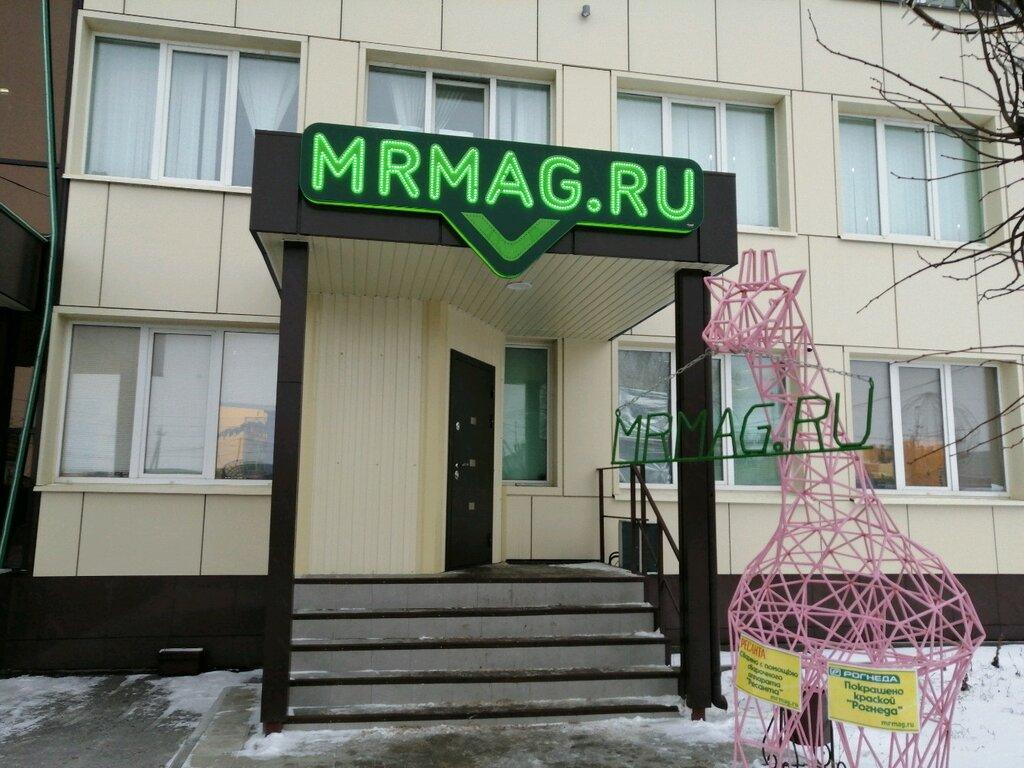 Mrmag Ru Интернет Магазин Отзывы