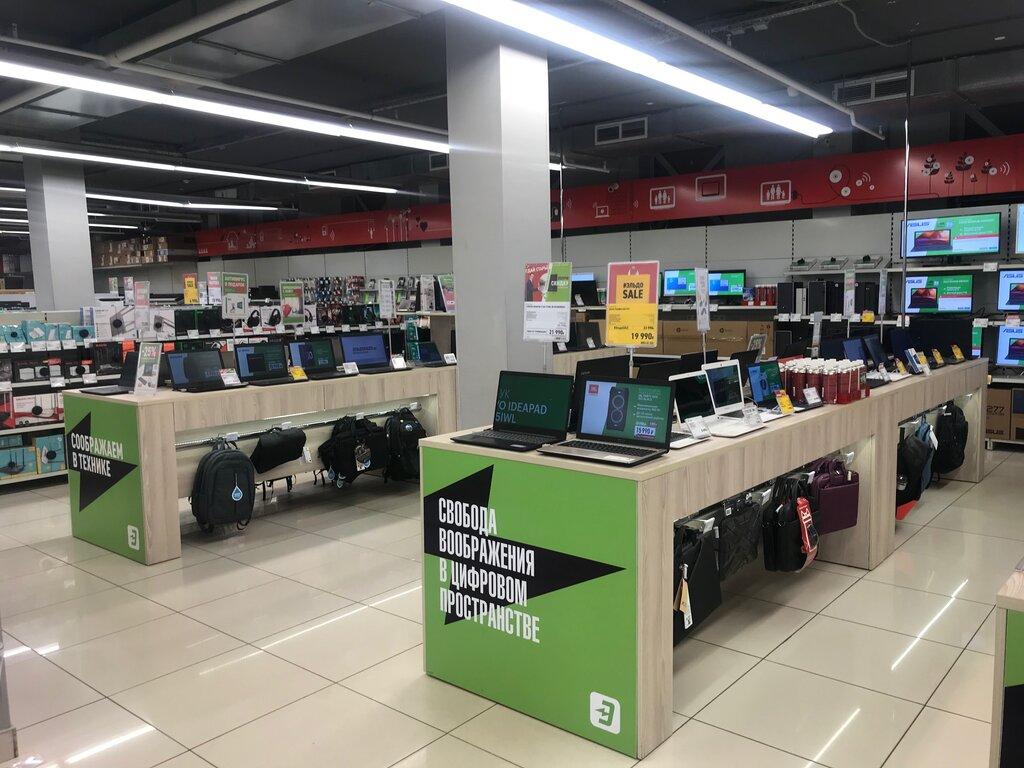 Эльдорадо Интернет Магазин Сергиев Посад
