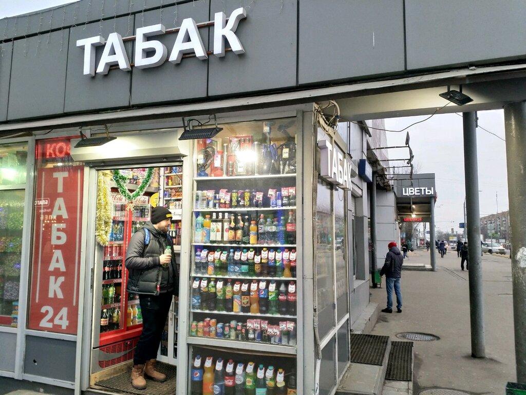 Магазин табачные изделия москва электронная сигарета одноразовая на 500 затяжек как называется