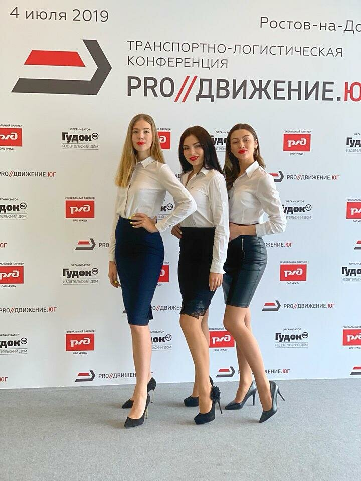 event organizers — YouTo — Moscow, photo 2