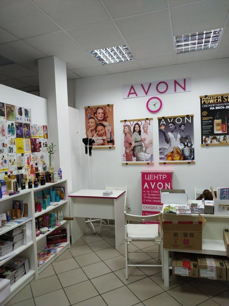 Магазин avon в спб косметика mixit купить в спб