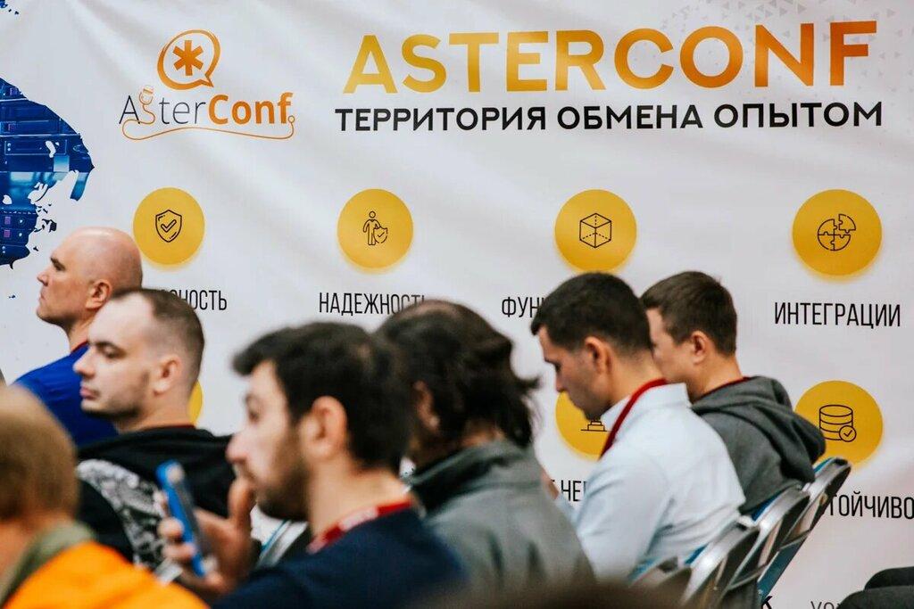 IP-телефония — Вокс Линк — Москва, фото №1
