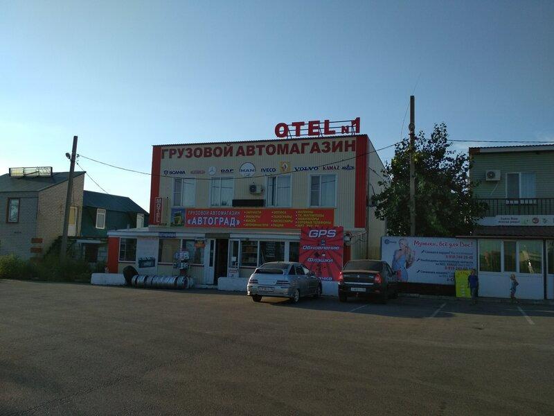 Отель № 1 на 770 км М4