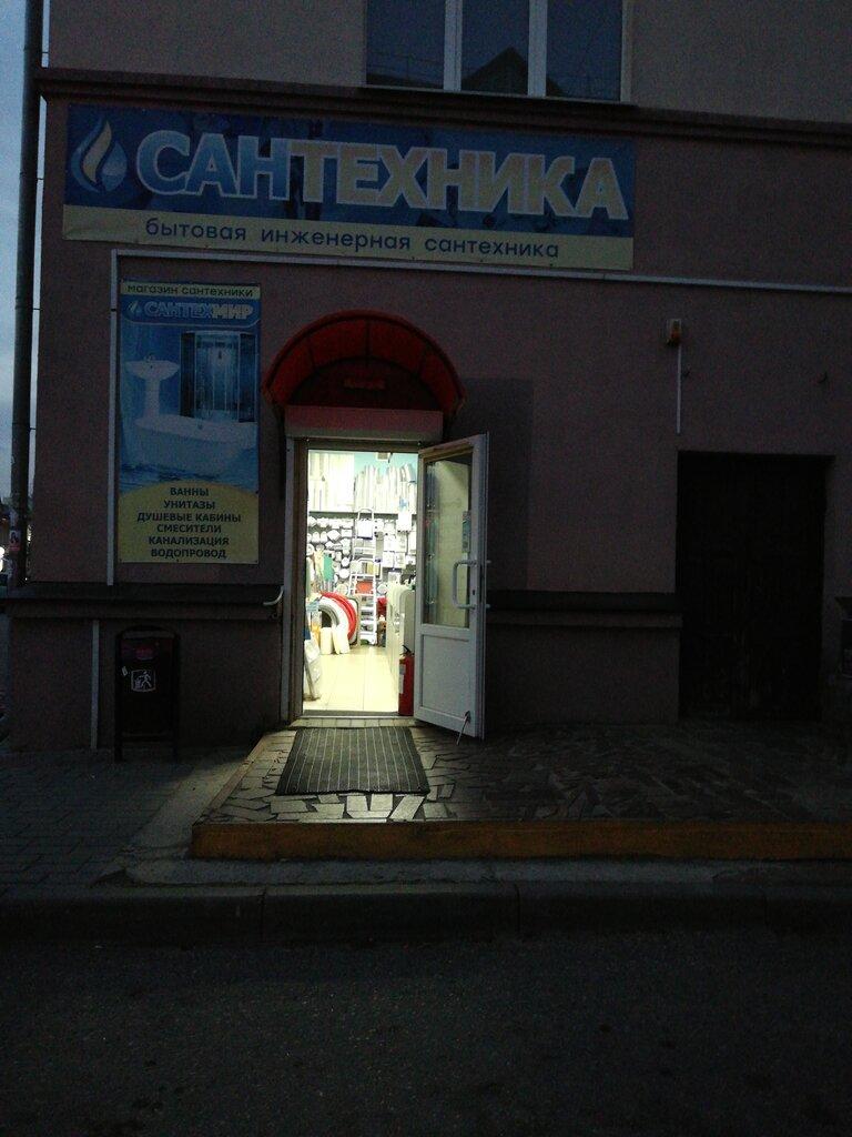 магазин сантехники — Сантехмир — Лида, фото №1