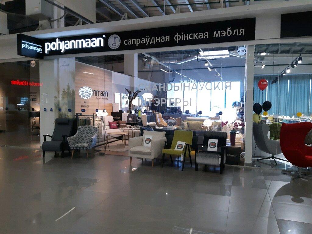 мягкая мебель — Pohjanmaan — Минск, фото №2