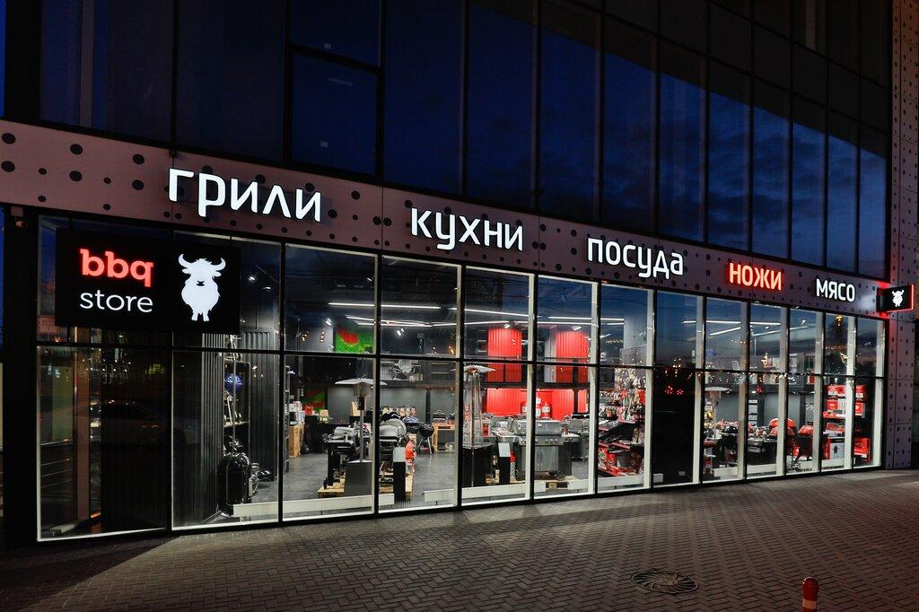 грили, мангалы — BBQ store — Москва, фото №2