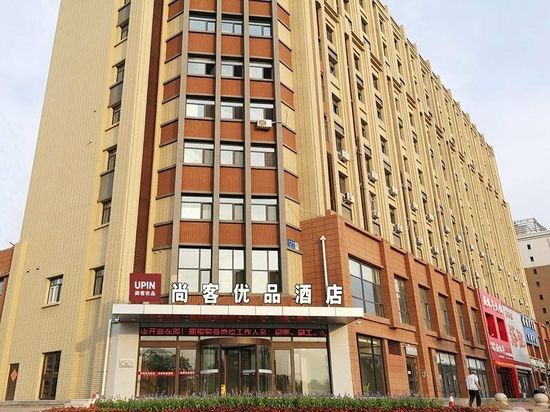 Up And In Hotel Liaoning Shenyang Economic Technological Development Zone No. 7 Street Metro Station