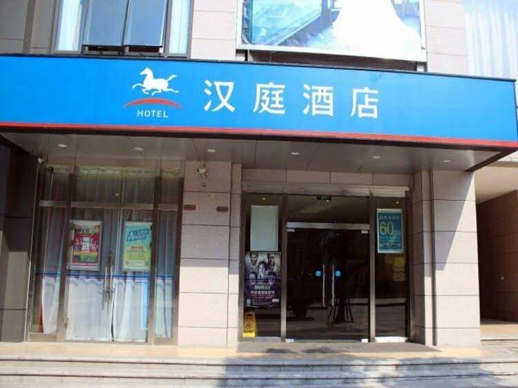 Hanting Hotel Chongqing Yuanyangyuan Expo