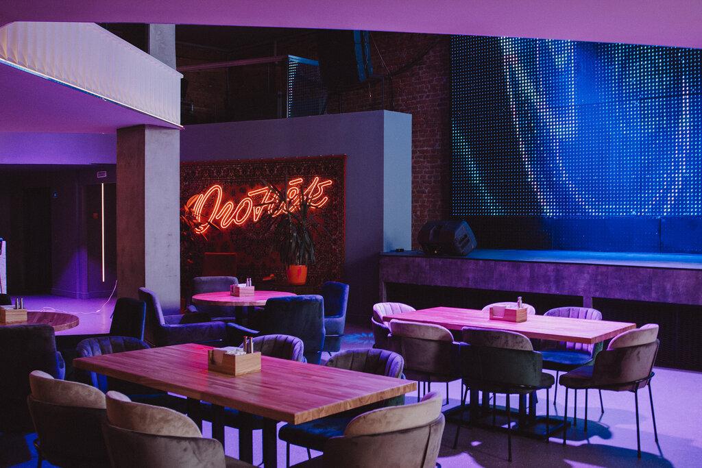 Огонек ночной клуб вакансии арт директора в ночном клубе в москве