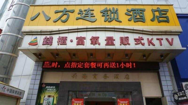 8 Inns Fenggang Xingao Shopping Plaza Branch