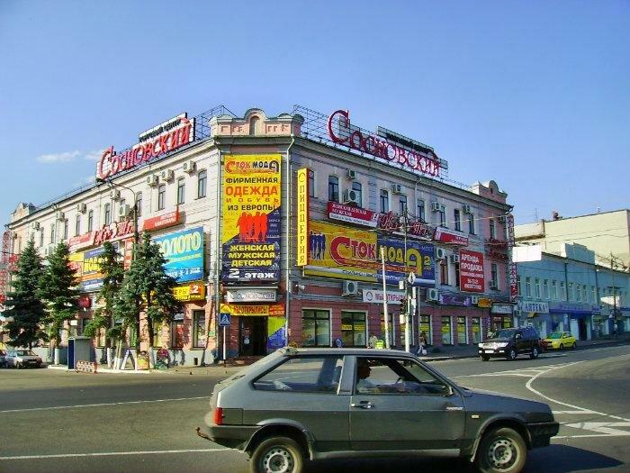 Курянам предлагают высказать мнение о внешнем облике города