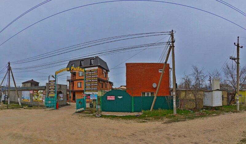 Гостевой дом AZOVиЯ