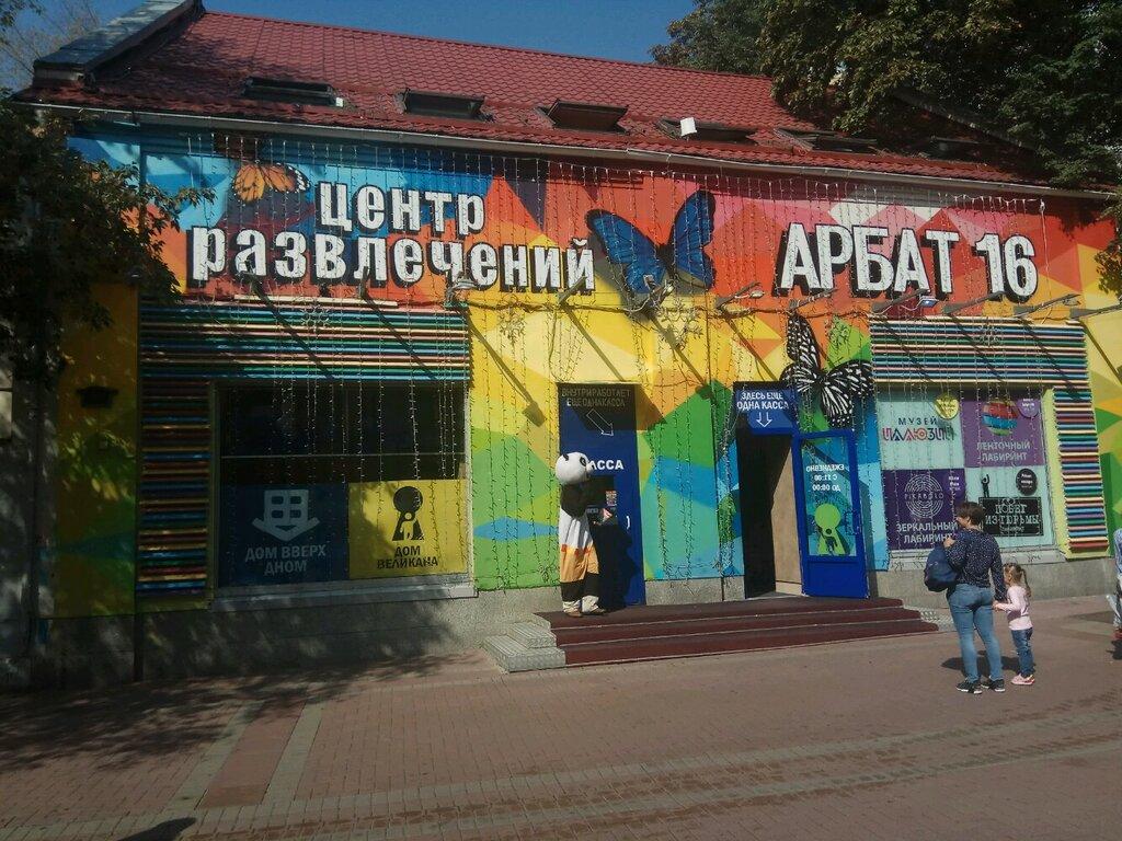 парк аттракционов — Зеркальный лабиринт — Москва, фото №1
