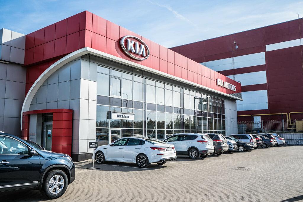 Автосалон киа москва адреса договор под залог автомобиля