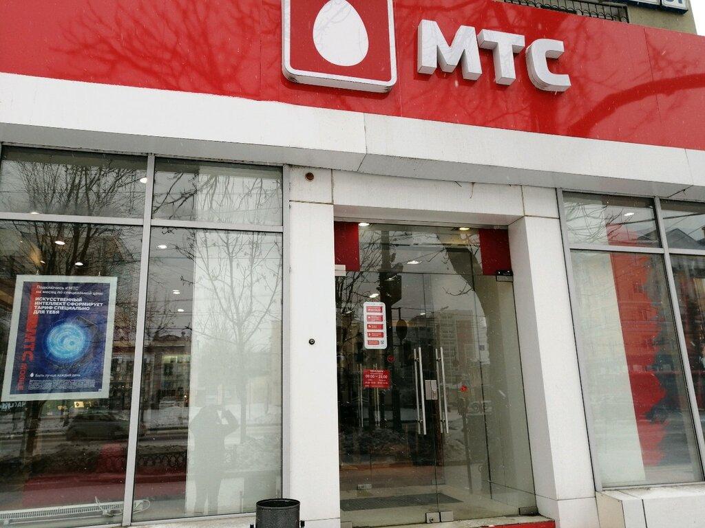 Мтс Хабаровск Интернет Магазин Хабаровск