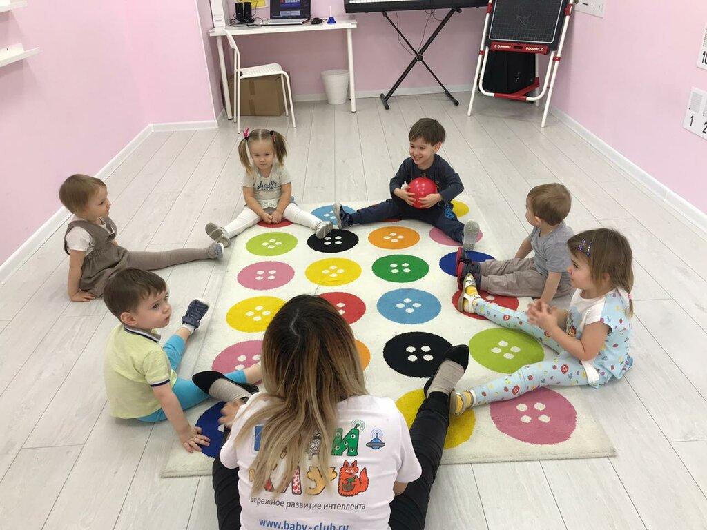 Бэби клуб детский сад москва клуб девяностые в москве
