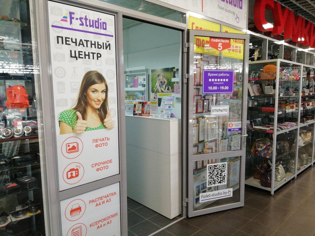 фотоуслуги — F-studio — Минск, фото №2