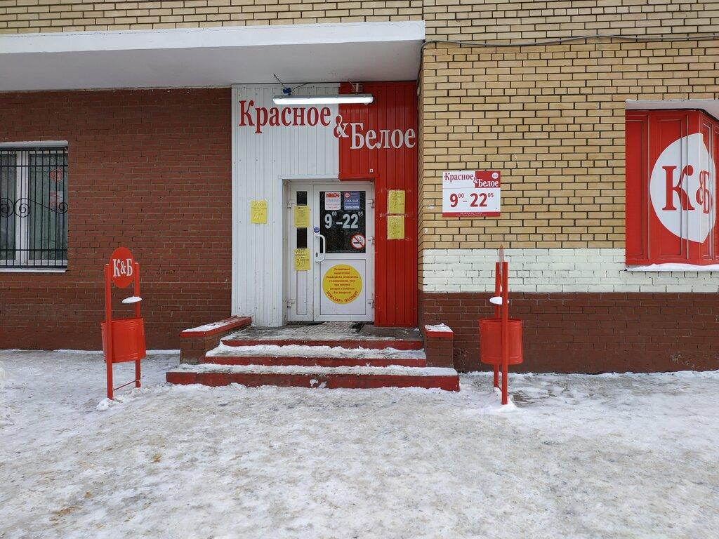 liquor store — Krasnoe&Beloe — Shelkovo, photo 1