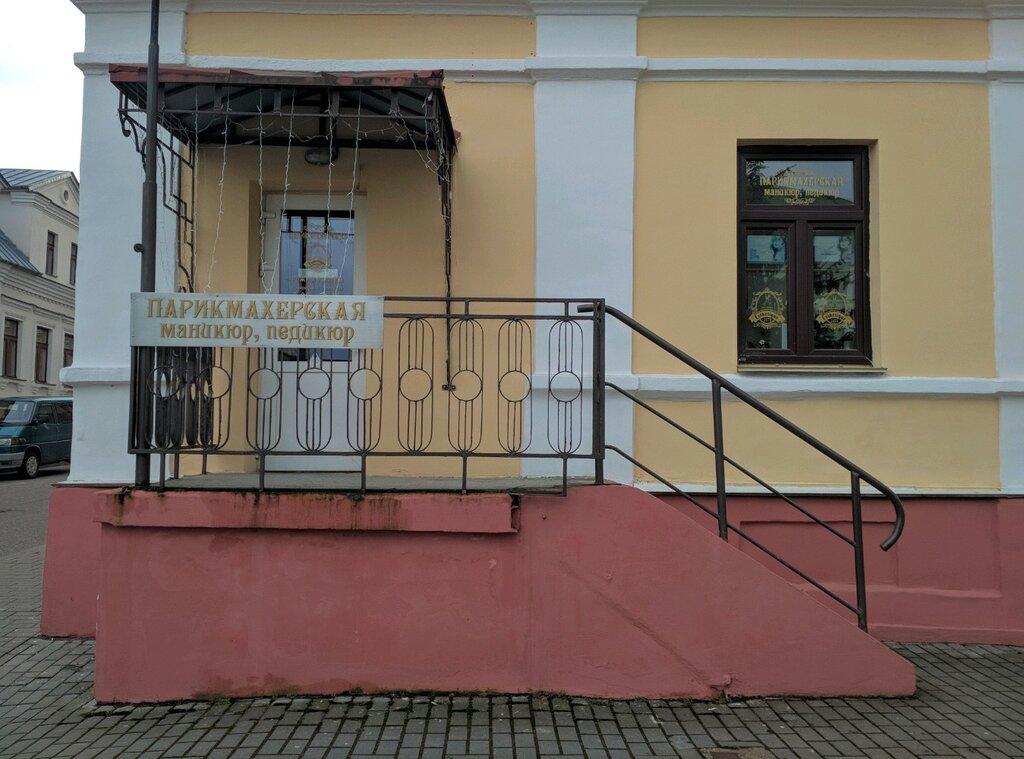 салон красоты — Esthetique — Гродно, фото №2