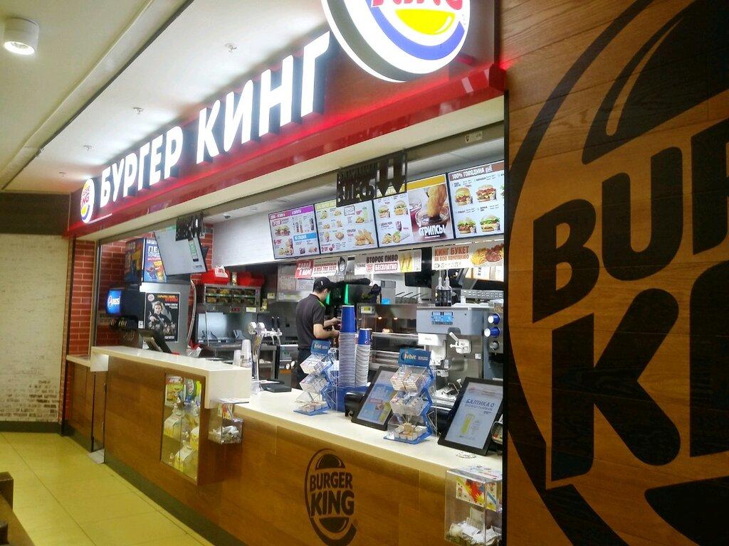 быстрое питание — Бургер Кинг — Курск, фото №2