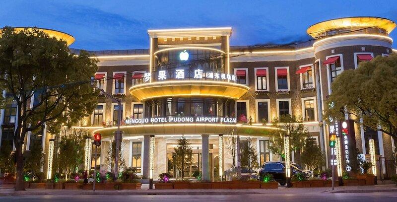 Mengguo Hotel Pudong Airport