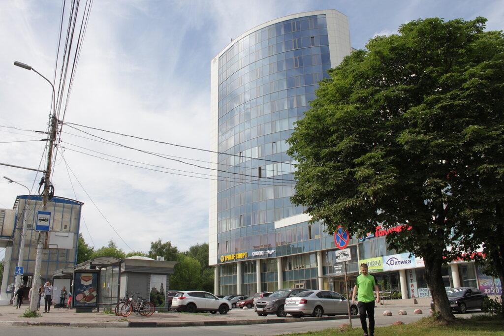 налоговые консультанты — Областная налоговая консультация — Рязань, фото №1