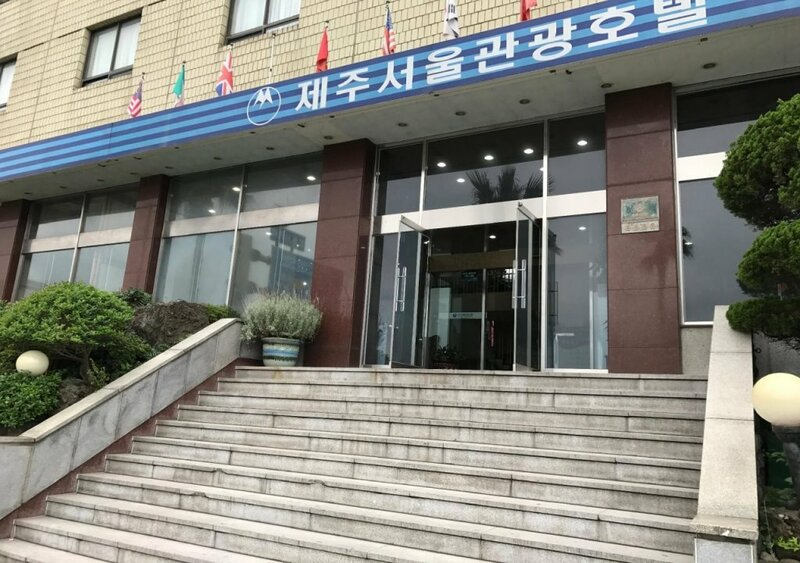 Jeju Seoul Tourist Hotel