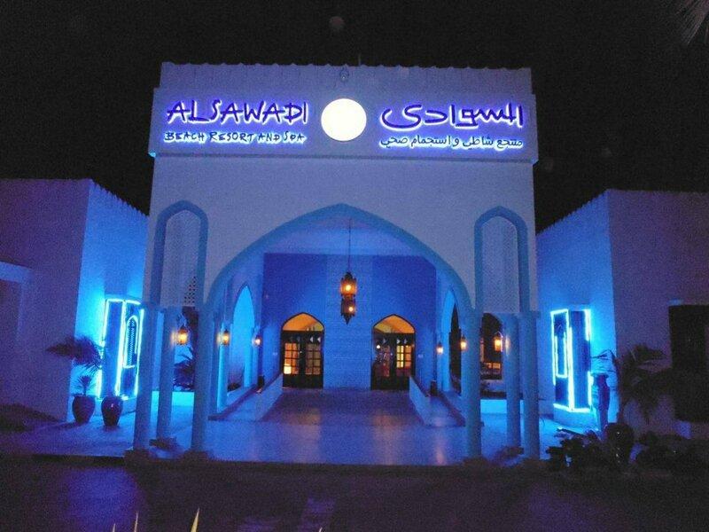 Capital O133 Al Sawadi Beach Resort & SPA