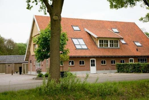 Landgoed Nieuwhuis