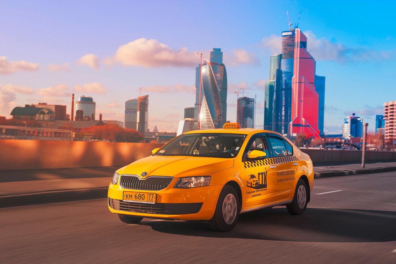 Такси в россии компании