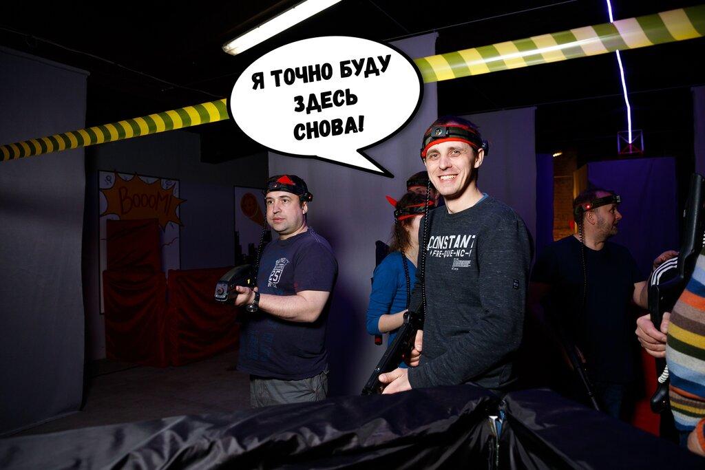 лазертаг — Joker Laser Games — Санкт-Петербург, фото №2