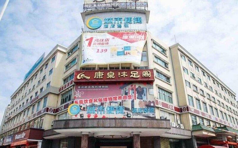 City Comfort Inn Dongguan Wanjiang Hua'nan Mall