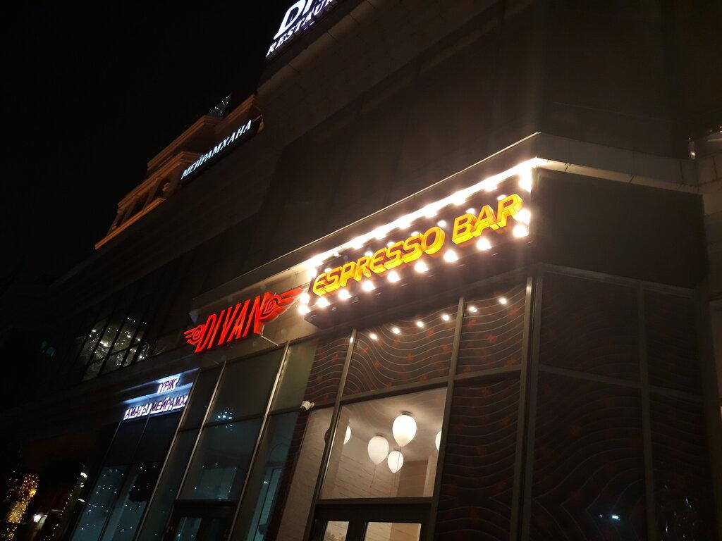 кофейня — Espresso bar — Нур-Султан, фото №2