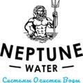 Neptune Water, Установка фильтра очистки воды в Киселёвске