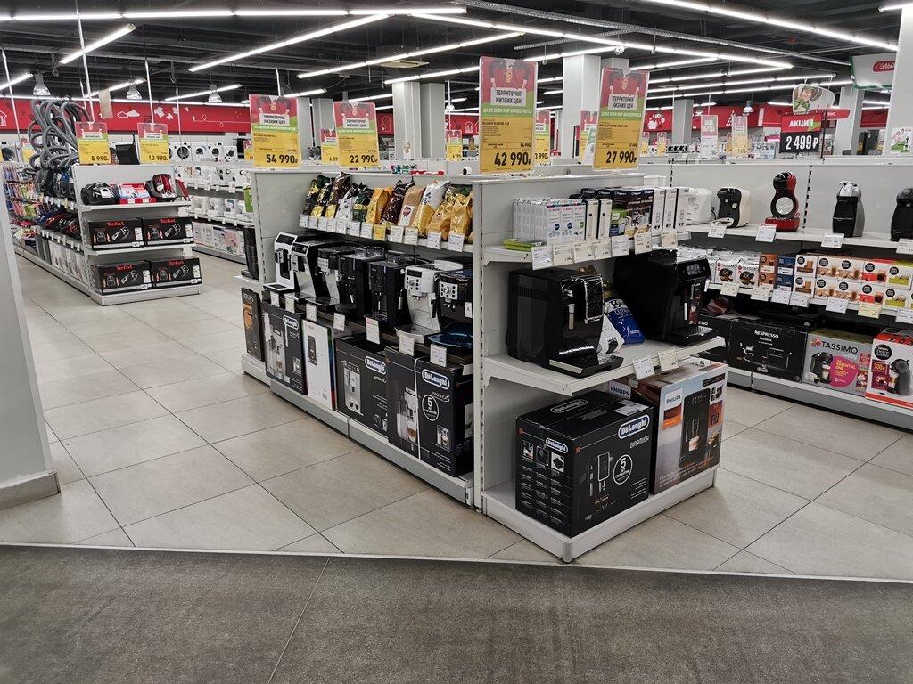 Магазин Эльдорадо В Омске