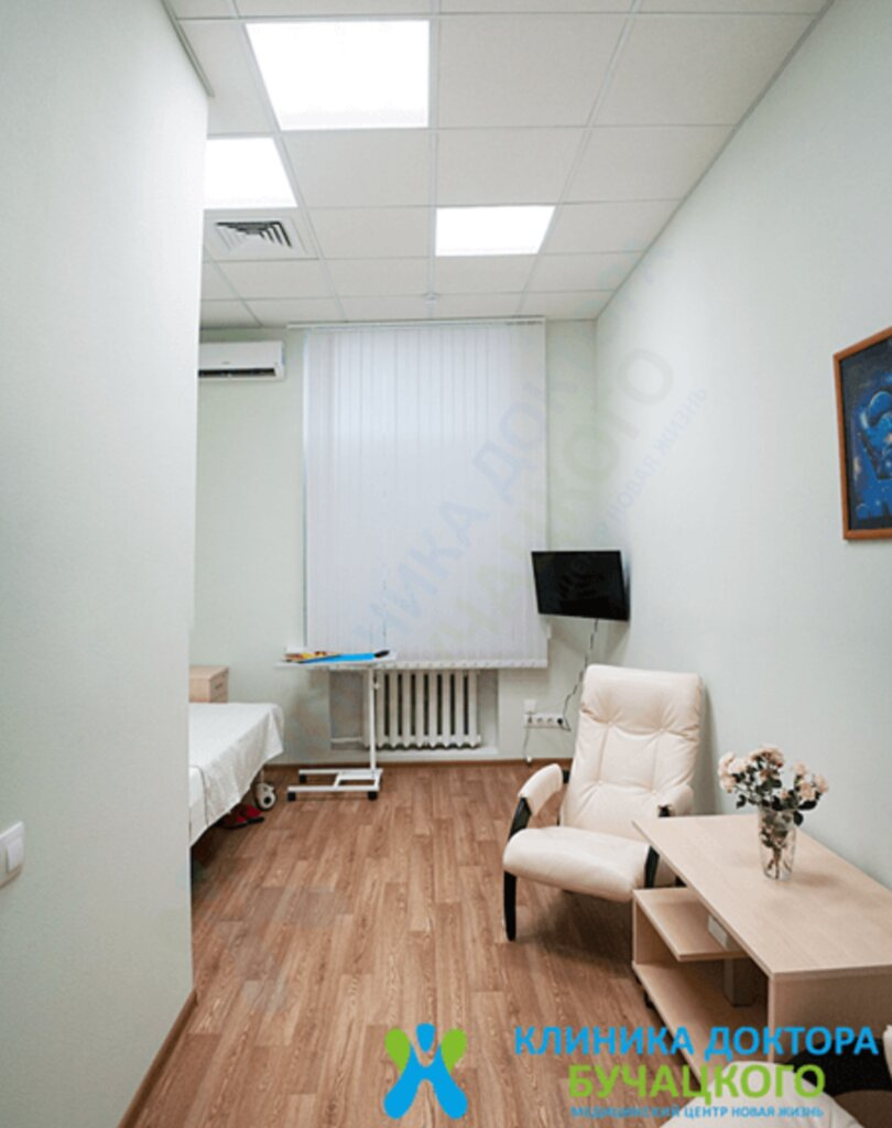 клиника бучатского наркологическая