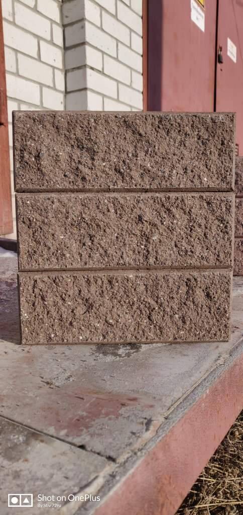 Согласие тюмень бетон можно ли добавлять краску в бетонную смесь