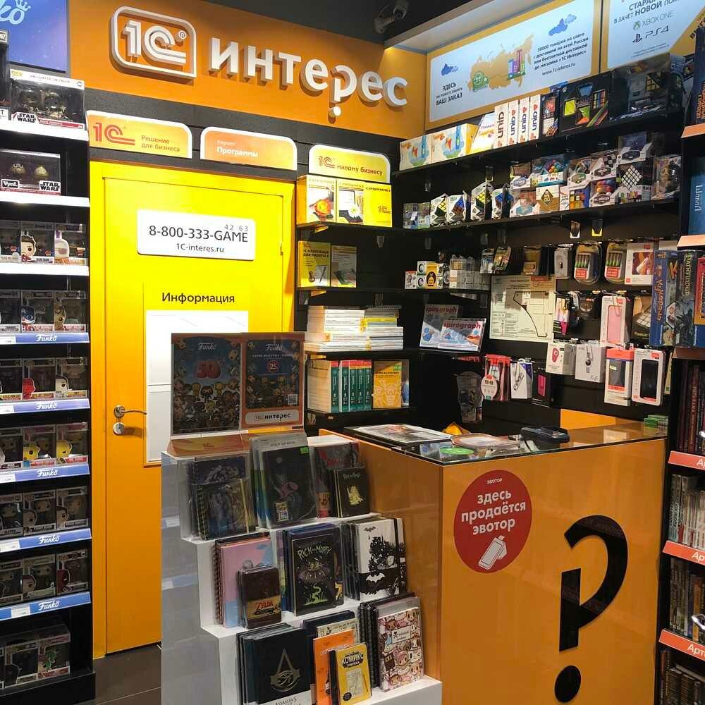 1с Интерес Магазины В Москве На Карте