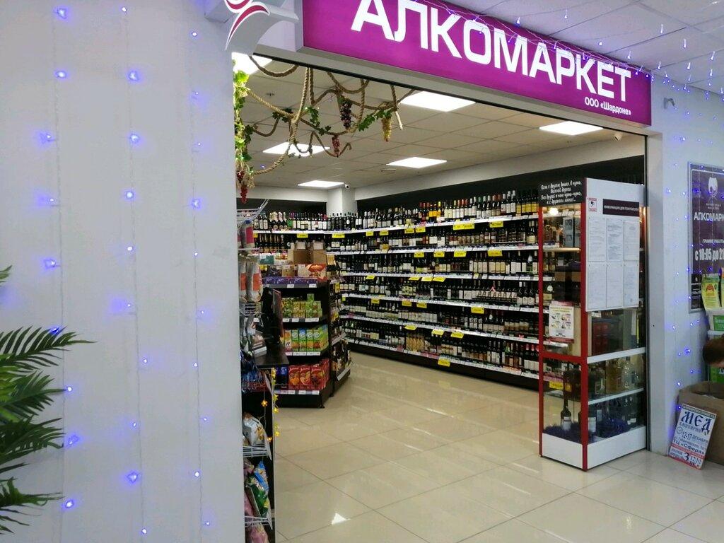 Санврачи не нашли причин для закрытия алкомаркетов в Екатеринбурге ...   768x1024