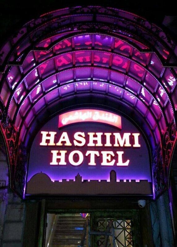 Hashimi