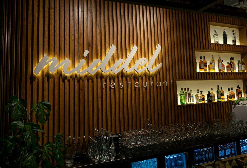 restoran — Middel Restaurant — Kadıköy, photo 2