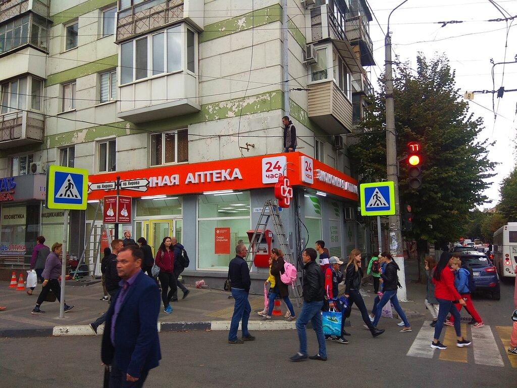 аптека — Экономная аптека № 88 — Симферополь, фото №1