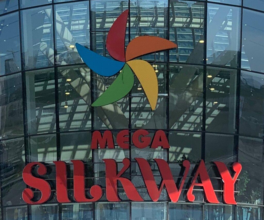торговый центр — Mega Silk Way — Нур-Султан, фото №2