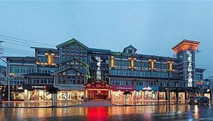 Dujiangyan Wood Ginkgo Hotel